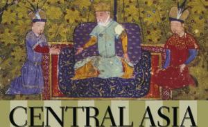 """""""一带一路""""这么火,你也许需要一本中亚历史的入门书"""
