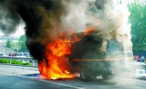 """警方称""""广西运钞车起火数十万被毁""""系自燃,未回应调包质疑"""