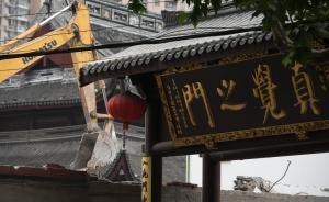 上海百年玉佛寺新媒体岗位招人:如有需求,可申请入寺做弟子