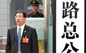 上铁副局长否认自己是沪宁高铁无票占座者:当晚在家休息