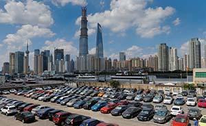 外媒:中国人买车,然后花10倍价钱买停车位