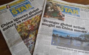 知己知彼|在南海问题上,菲律宾对中方立场的误解误判与误导