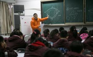 上海民办初中报名首日:不少家长弃填二、三志愿,保心仪学校