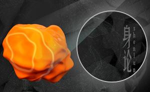 澎湃视觉|上海质子重离子医院的放疗技术到底有多先进?