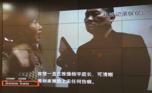 """官方调查称""""北京法官殴打和指使法警打律师""""情况均不存在"""
