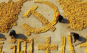 中央向党组织软弱涣散村和贫困村选派第一书记,任期1至3年