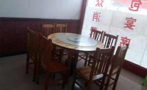 """贵州""""少女醉死浴场""""涉事5男系执法人员,2人疑为领导"""