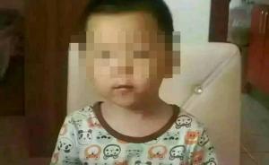 """北京警方回应""""两岁小孩被抢"""":夫妻间抚养权纠纷"""