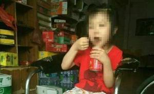 广东7岁女童被掳走案5名嫌犯落网:感觉这个小区都是有钱人