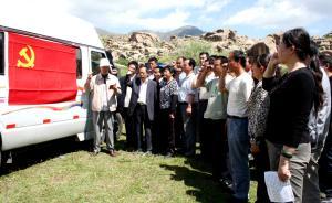 新疆兵团颁新规:被降职处理的领导干部两年内不得提升