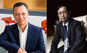 马云公开信:张勇任CEO,阿里领导权移交70后(附全文)