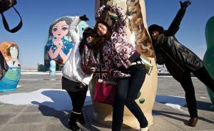 """""""一带一路""""沿线旅游急速升温,中国赴俄游客同比猛增3倍"""