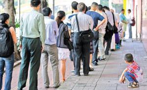 上海民办中小学本周末面谈报名数锐减一半,督学首次全程监督