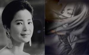 王菲邓丽君对唱《清平调》有点粗糙,去听真正的邓丽君吧
