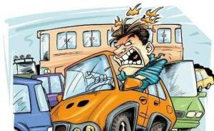 """公安部交管局谈成都女司机被打事件:路遇""""路怒症""""及时举报"""
