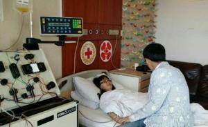 宁波28岁女孩为捐造血干细胞中止备孕:知道有一个人在等我