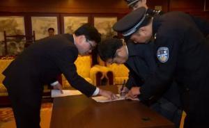 """""""红通""""2号嫌犯李华波遣返回国后被逮捕,部分赃款汇回江西"""