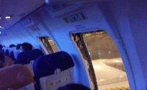 中国首起乘客擅开飞机舱门案开审,今年已发生12起类似事件