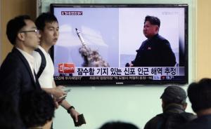 """朝鲜试潜射导弹成功,韩国称""""非常严重而且令人担忧"""""""