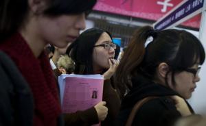 今年中国大学毕业生创业比例翻番:近半为了理想和挣钱