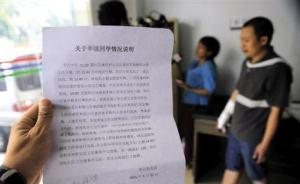 广州一男童在幼儿园午睡教室死亡,嘴唇四肢发紫显示缺氧症状