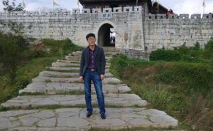贵州一公职人员胃藏71枚硬币死于家中,其前领导被纪委调查