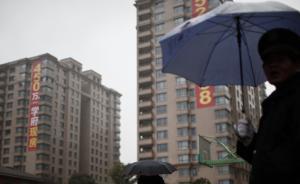 六城市学区房被热炒:北京西城区一老旧平房每平米售价33万