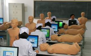 护士资格证考试陷泄题偏题风波,卫计委:未泄题、未超大纲