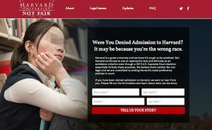哈佛招生程序被指歧视亚裔学生,考分比其他族裔高才能录取