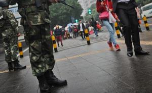 上海一智障人员给银行发短信说有炸弹,3小时后被抓获