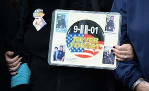 """斯诺登:美国情报部门提前掌握了9·11情报但""""不理解"""""""