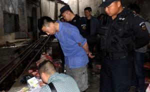 """公安部披露""""利剑""""战果:上海捣毁特大日产不安全牛肉贩卖网"""