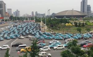 天津的哥群聊称钓鱼专车每次敲诈500,警方介入调查