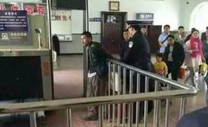 央媒再调查庆安枪案疑点:死者并非访民,送检视频无剪辑痕迹