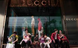 Gucci香港五折降价遭大陆客扫货,上海成都等地也已开降