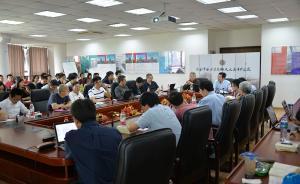 新文化运动百年 | 什么才是中国文化的自信?