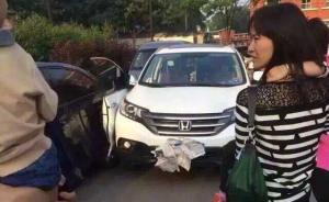 """太原警方抓获持刀抢劫案嫌犯,称""""幼儿园门口抢孩子""""系谣言"""