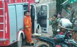 官方回应消防官兵不救人忙自拍:首次出警较新奇,两人被辞退