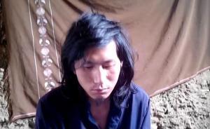 塔利班发布疑似被绑中国人质视频,中方正在核实信息