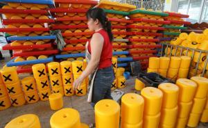 因存在缺陷,浙14家企业召回5.8万件儿童玩具(附名单)