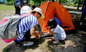 """上海妇联建议设""""父母抚养假"""",可累计计算夫妻都能用"""