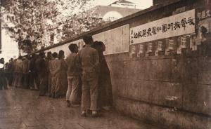 100年前中国人如何组团游