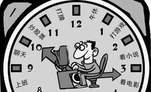 中央纪委5月曝光361人:乡镇领导是高危人群