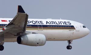 万米高空双引擎失灵!新加坡飞上海客机直降4千米后重启