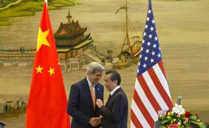彭博社:中国为追缉外逃贪官学习了哪些新技能?