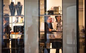朋友圈缩小大中小城市女性差异,63%受访女性天天上购物网