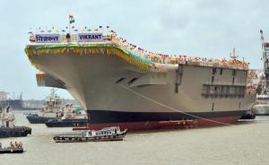 印度国产航母今天重新下水,威胁真的来了吗?