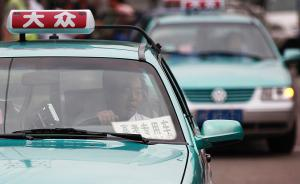 上海高考用车周日起预订,出租车公司提醒家长别挑拣车牌号