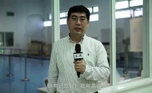 上海如何建科创中心?年轻创客通过澎湃提问上海市委书记韩正