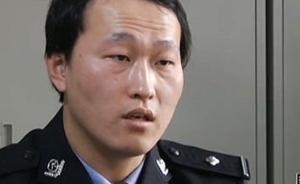 开枪民警李乐斌再谈庆安枪案:当时对讲机没电无法请求支援